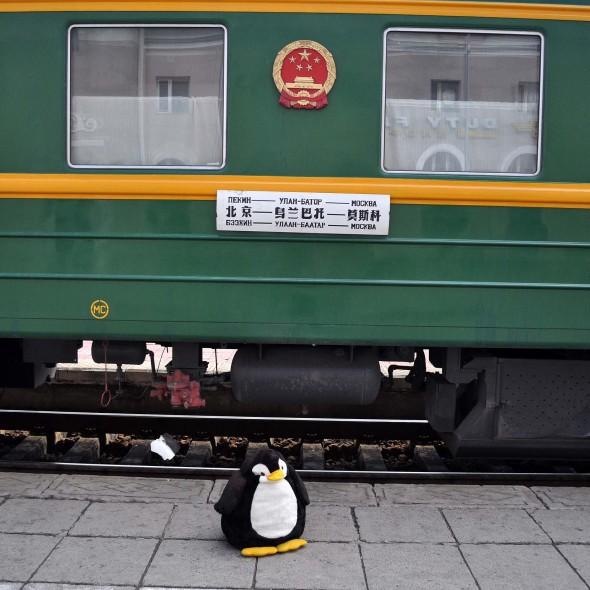 Vor der Transsibirischen Eisenbahn